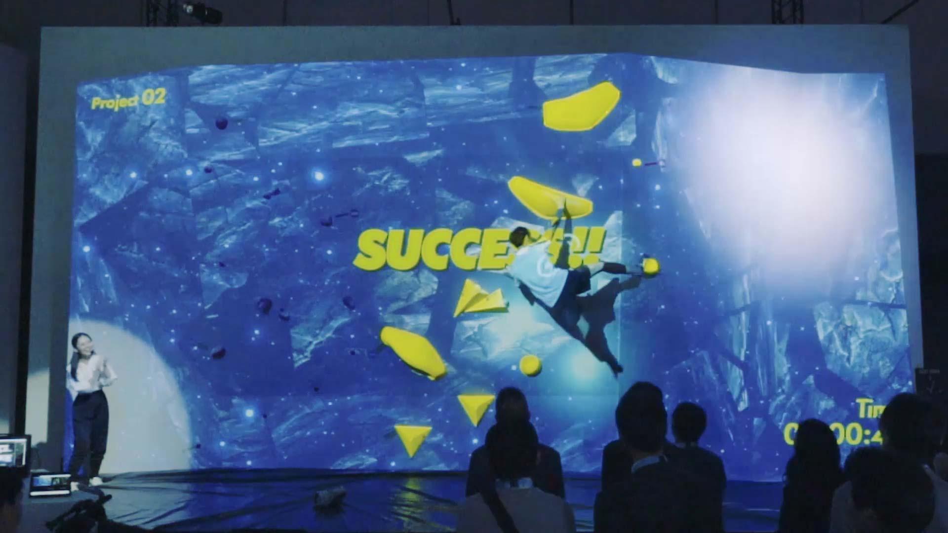 Panasonic 創業100周年記念「クロスバリューイノベーションフォーラム2018」ボルダリング演出