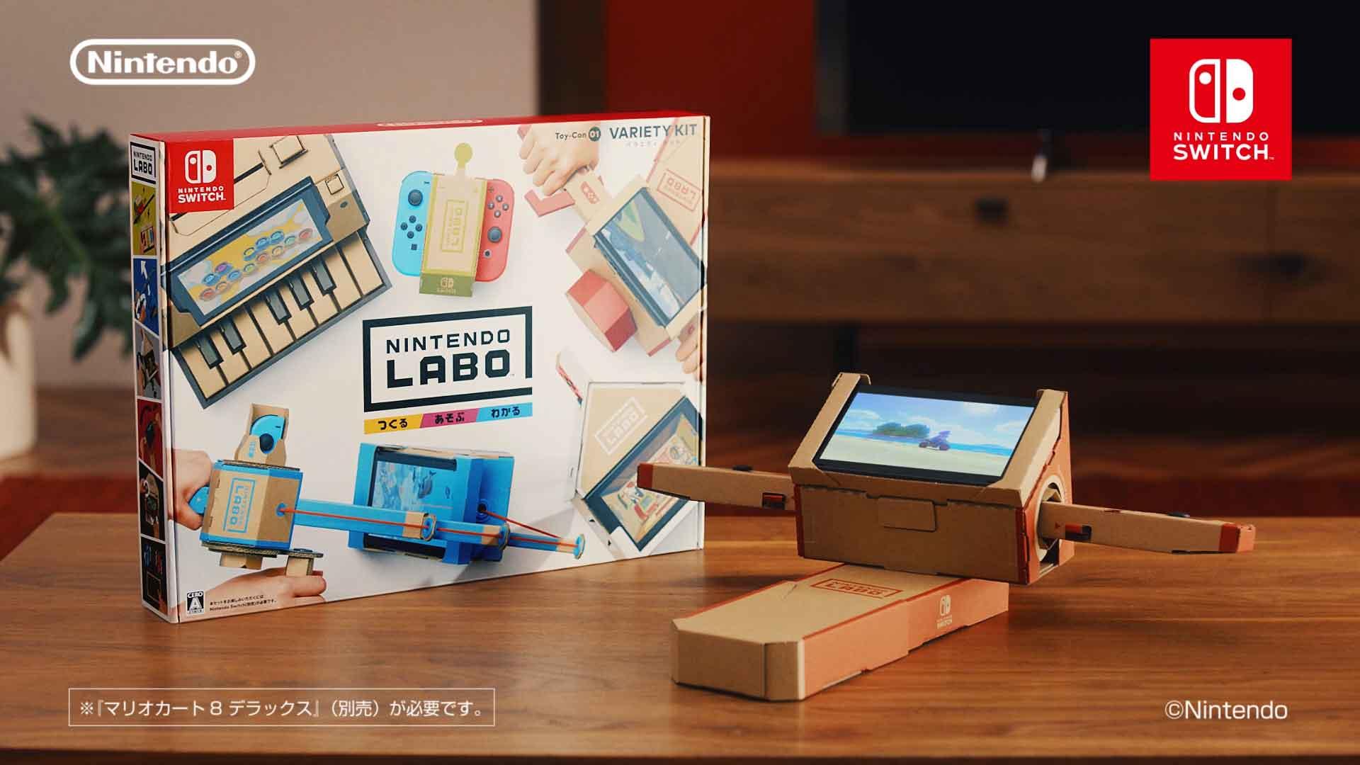 NINTENDO LABO × マリオカート8 デラックス