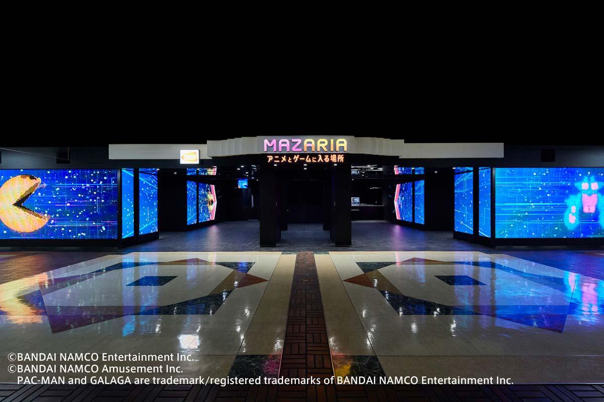 MAZARIA「ウォールマザリア & はじまりの部屋 & パックマンバトルロイヤル for MAZARIA」