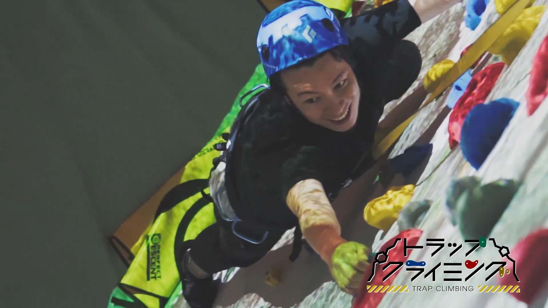 VR ZONE SHINJUKU バーチャルリゾートアクティビティ「ナイアガラドロップ & トラップクライミング」