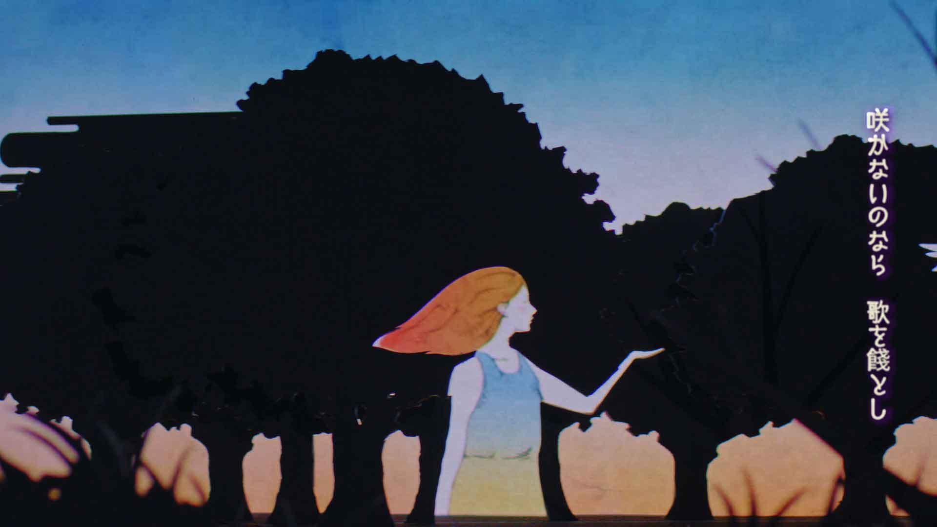 Aimer「歌鳥風月」