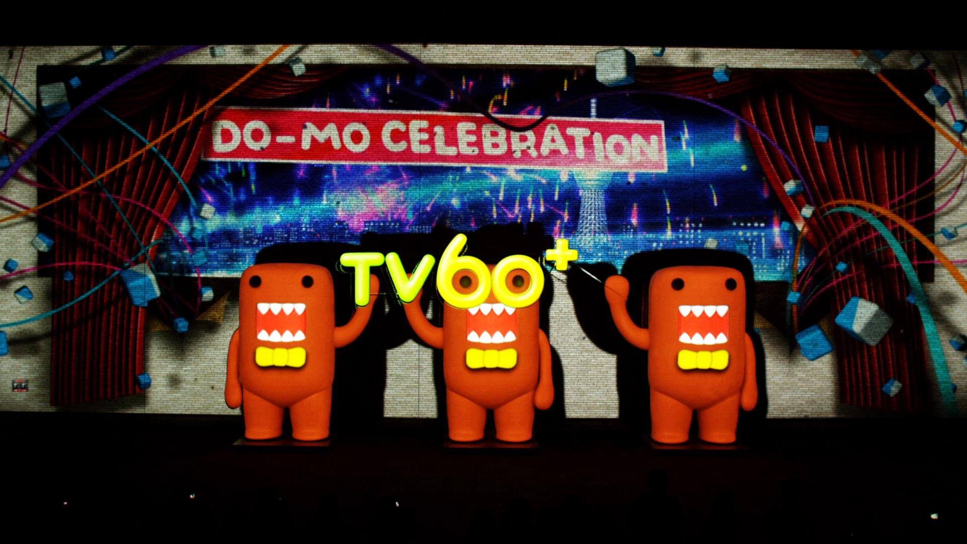 テレビ60年感謝祭「どーもくんセレブレーション」
