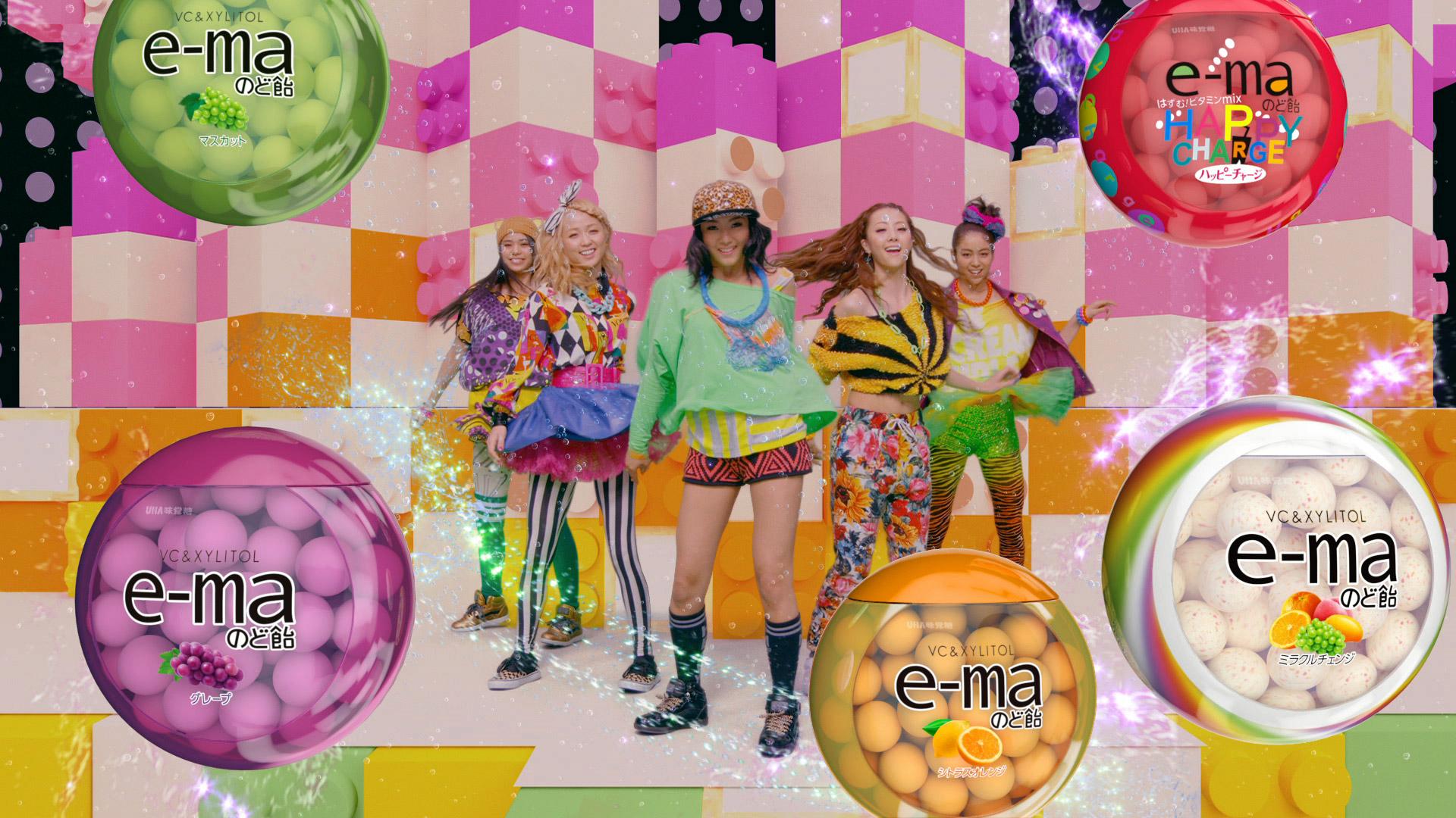 UHA味覚糖 e-ma のど飴