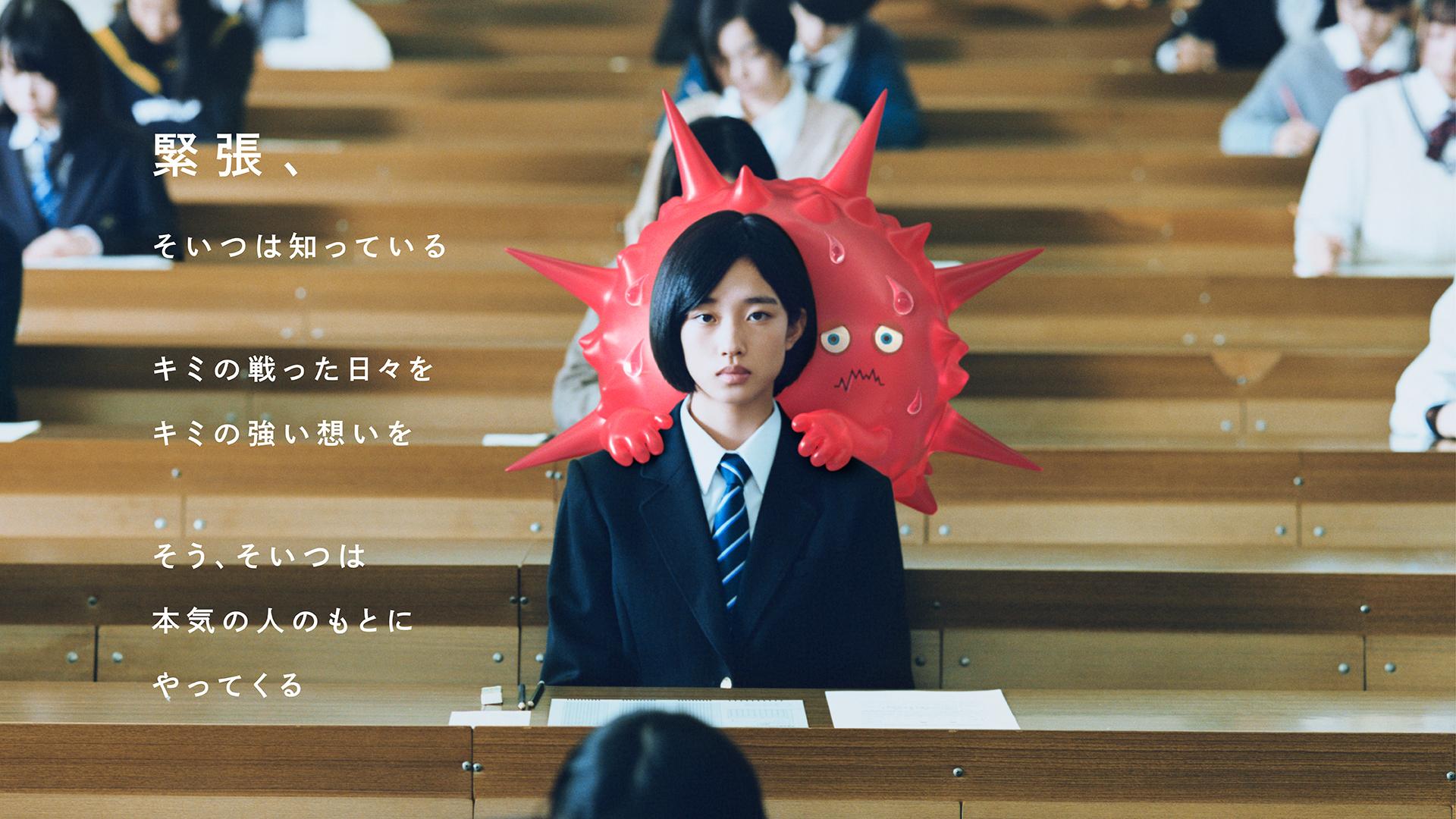 森永製菓 inゼリー「受験に inゼリー2020」