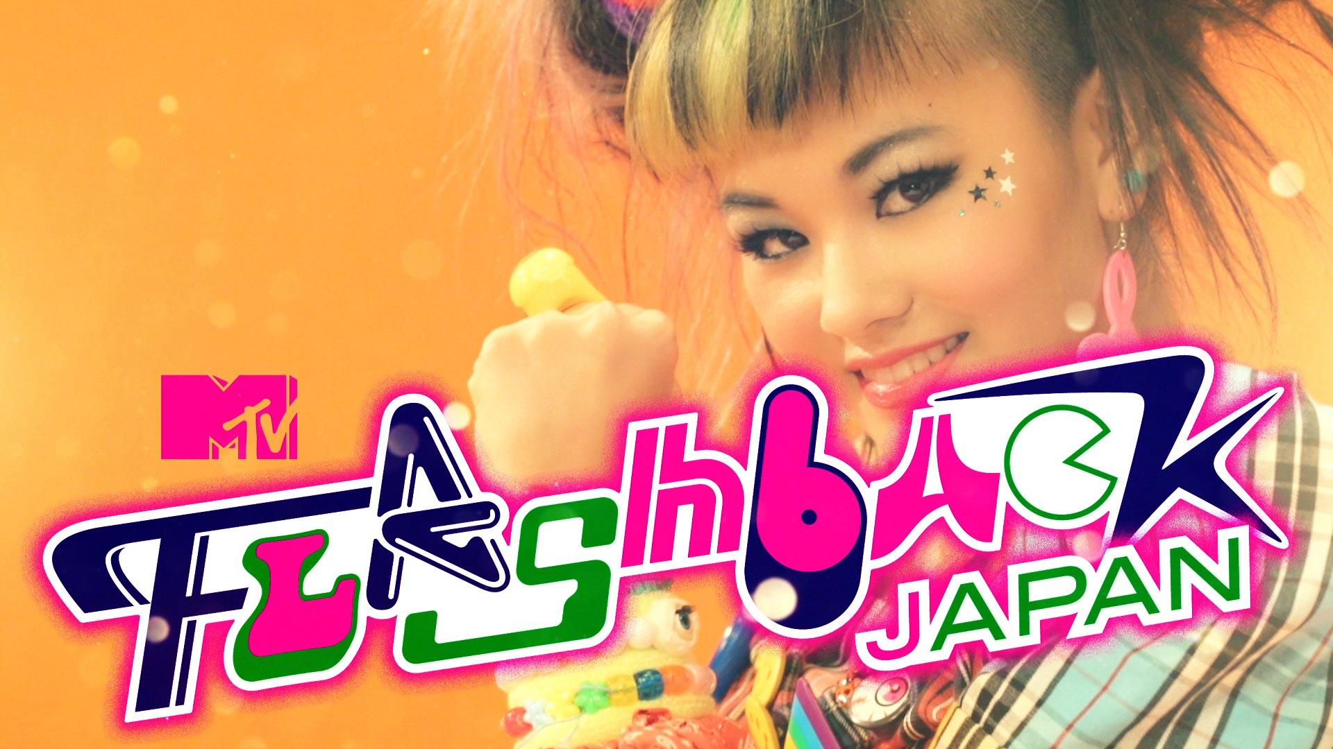 MTV JAPAN「FlashBack Japan」