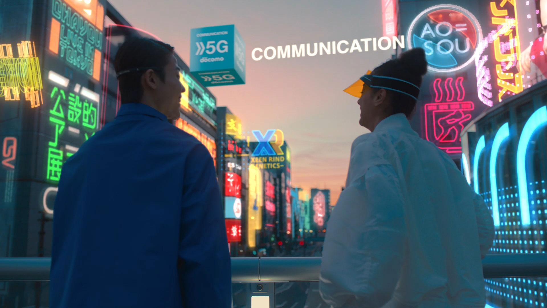docomo 5G Concept Movie「新しい物語のはじまり」