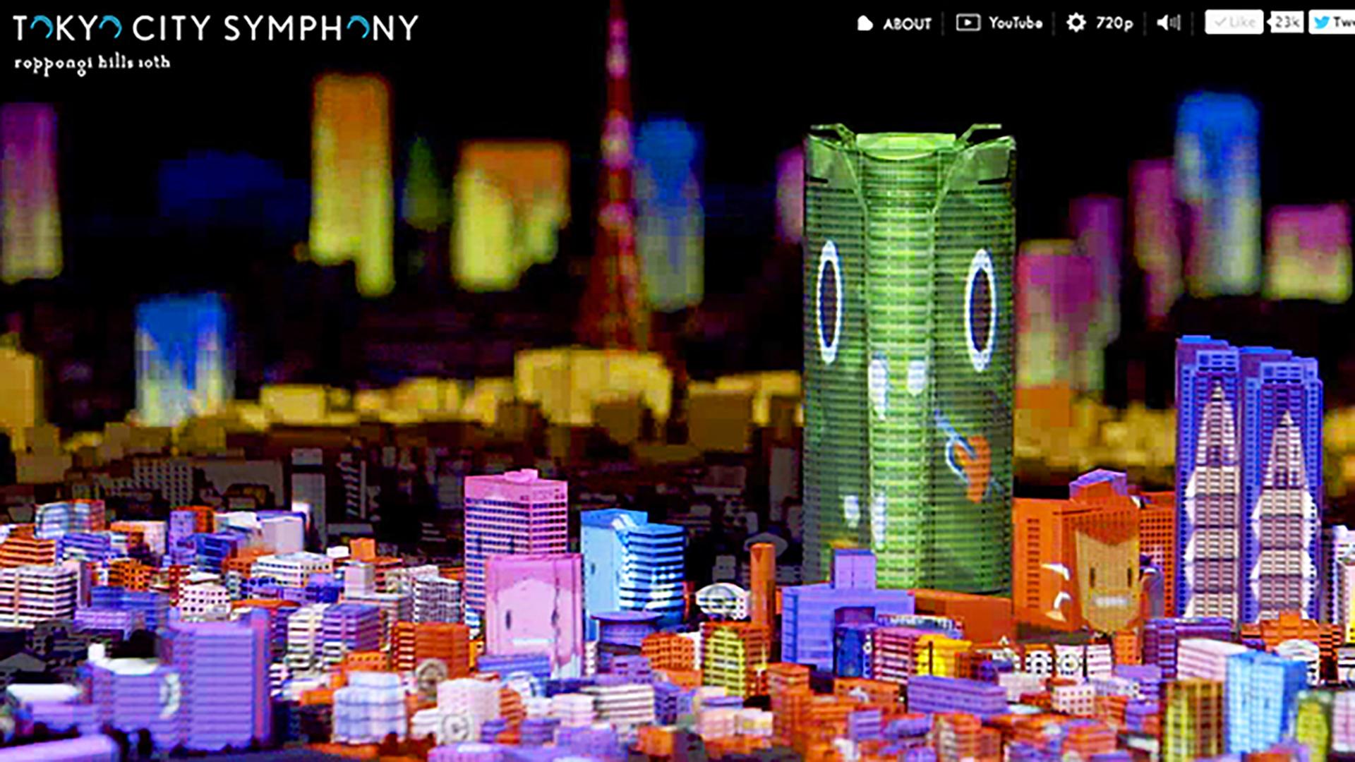 """六本木ヒルズ10周年 ~LOVE TOKYO~ """"Tokyo City Symphony"""""""