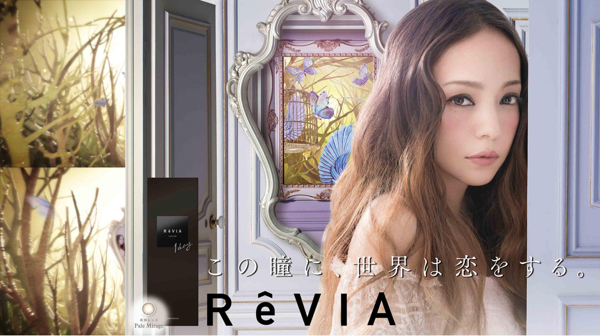 Lcode ReVIA「この瞳に、世界は恋をする」篇