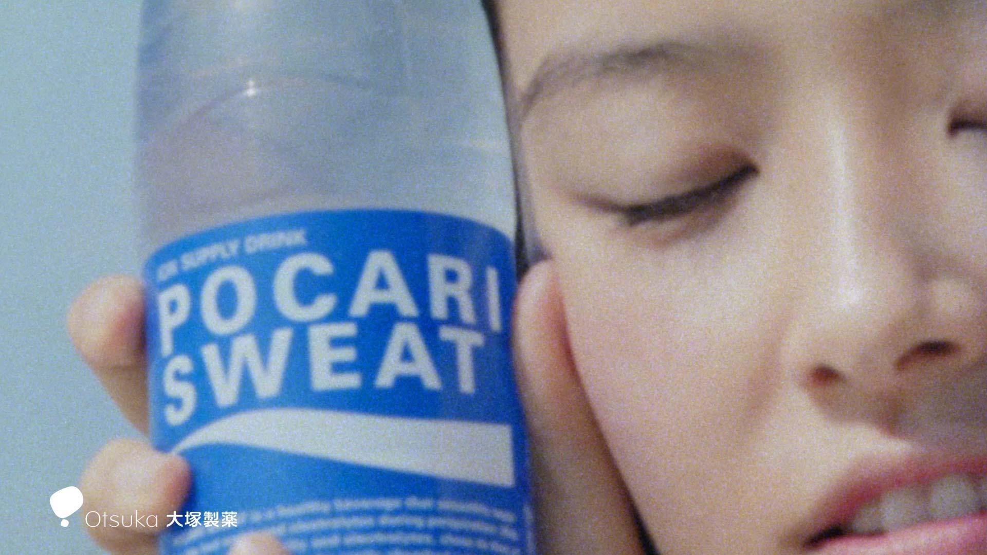 大塚製薬 ポカリスエット 2020「渇きを力に変えてゆく。」篇