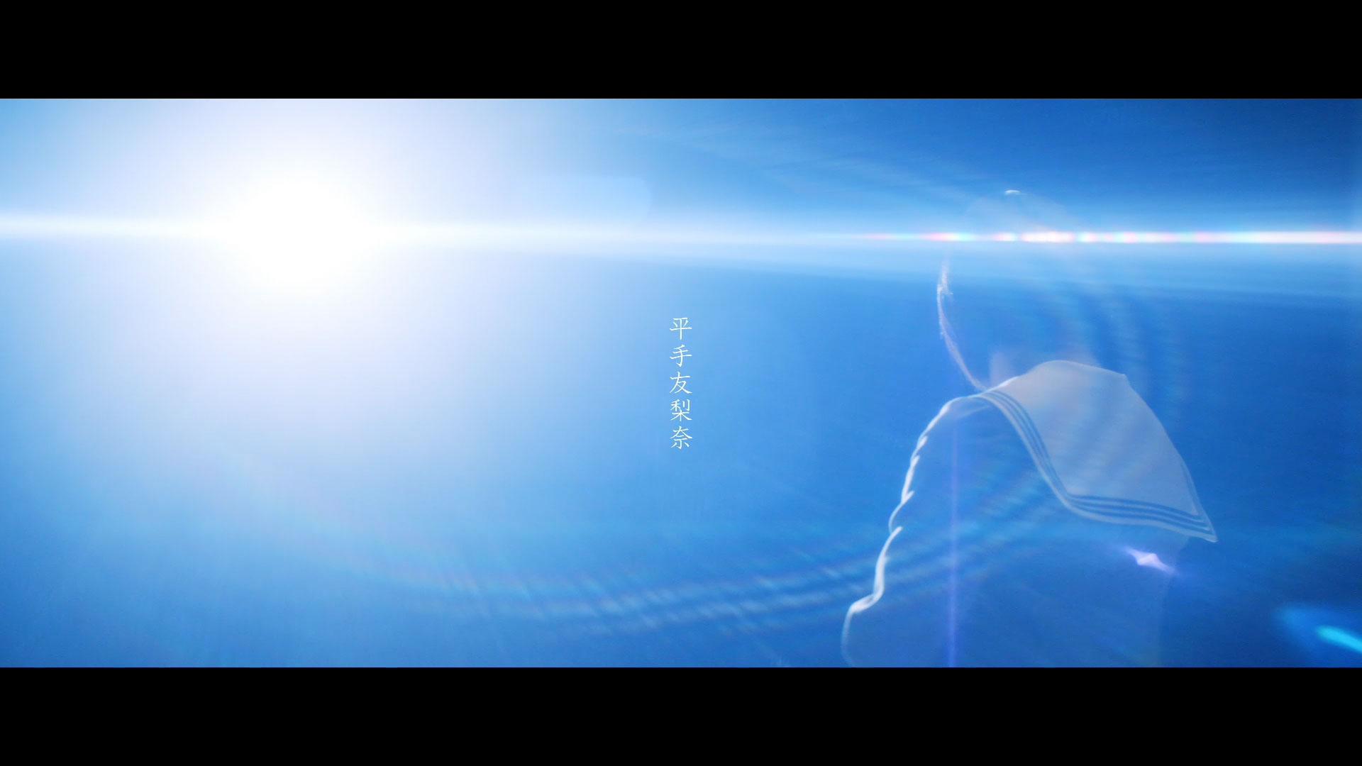 欅坂46「角を曲がる」MV