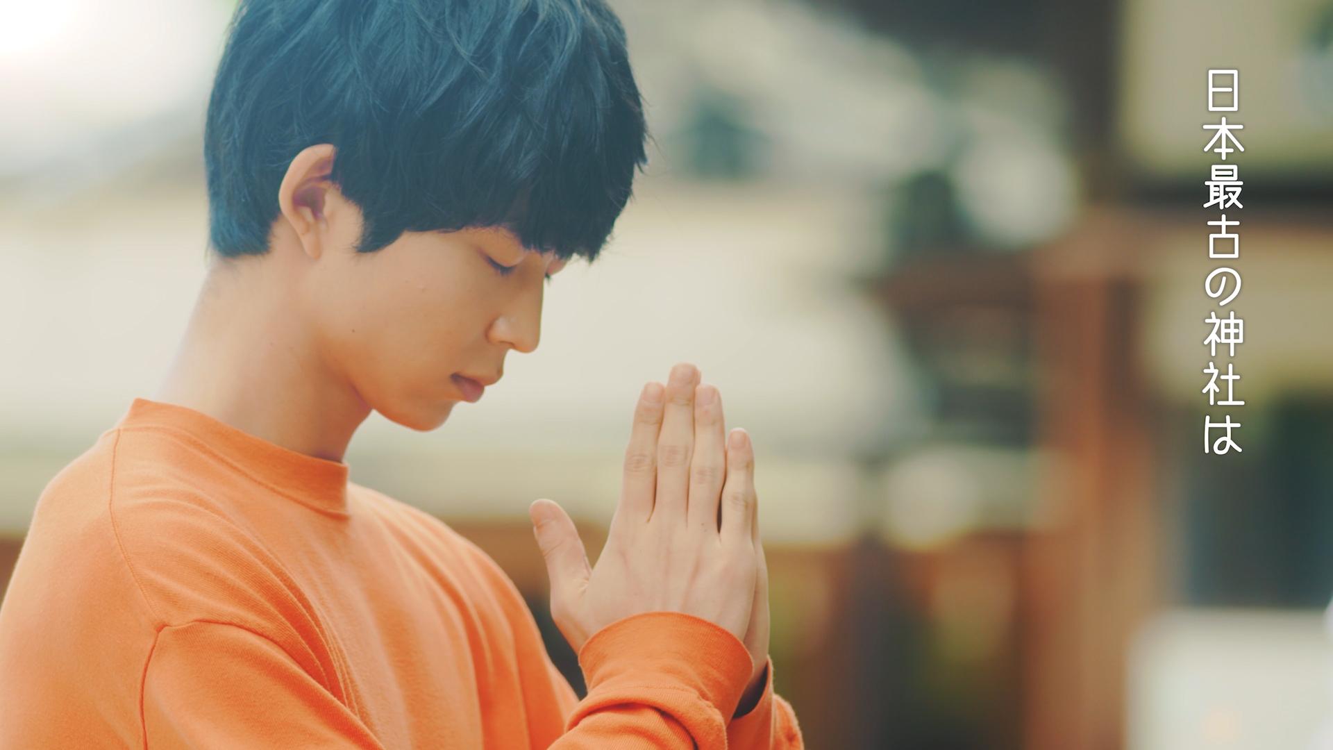 JR東海 さぁ、おどろきの奈良へ「大神神社」「山の辺の道」篇