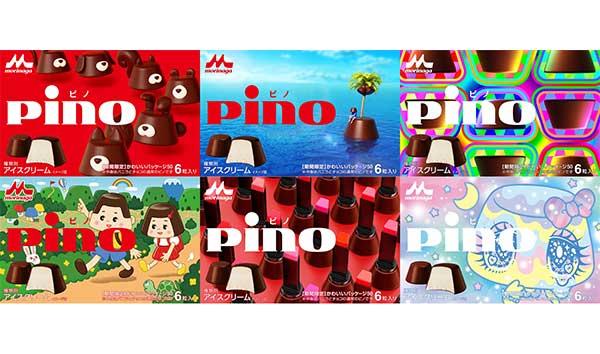 森永乳業 pino「ピノかわいいパッケージ50」