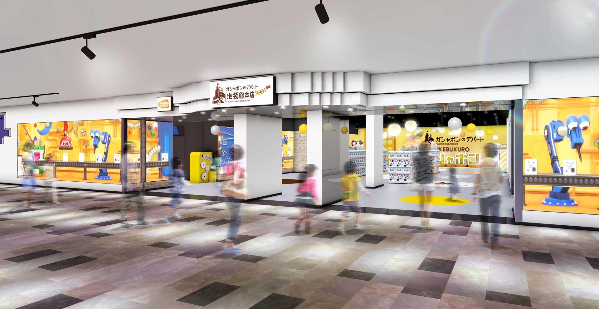 カプセルトイ専門店「ガシャポンのデパート」池袋総本店が本日2月26日 (金)オープン/インタラクティブエントランス映像の制作をP.I.C.S. TECHが担当。