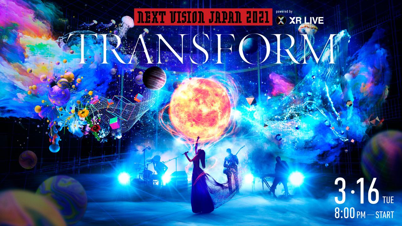 無観客オンラインライブ「NEXT VISION JAPAN 2021 XR LIVE」