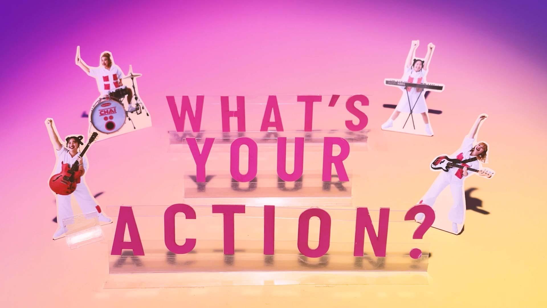 ブラザー × CHAI「ACTION」コラボCM & MUSIC VIDEO