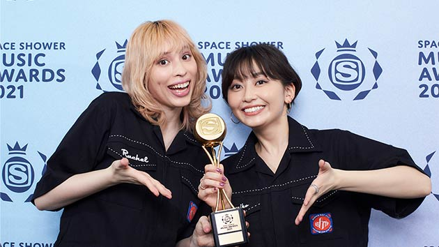 chelmico「Easy Breezy」MVが『SPACE SHOWER MUSIC AWARDS 2021』にてBEST CG / ANIMATION VIDEOに選出。