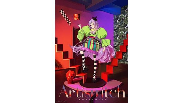 サンライズ×アソビシステムによるオリジナルプロジェクト「Artiswitch」が始動/池田一真 (P.I.C.S. management) がクリエーターとして参加。