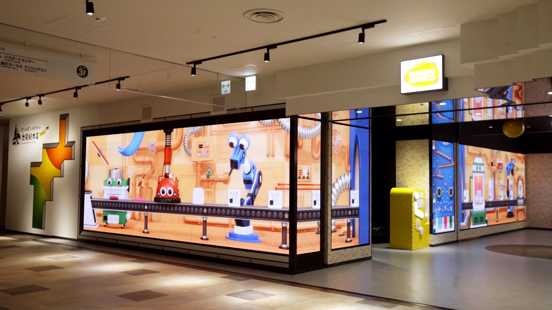 バンダイナムコアミューズメント「ガシャポンのデパート」池袋総本店 インタラクティブエントランス映像
