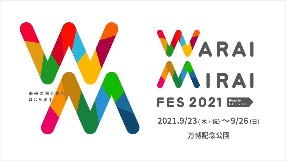 「Warai Mirai Fes 2021 ~Road to EXPO 2025~」内、EXPO'70 パビリオンのVRコンテンツ「Back to the EXPO '70」の映像制作をP.I.C.S. TECHが担当。